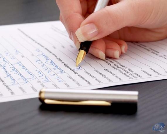 Как написать резюме без опыта
