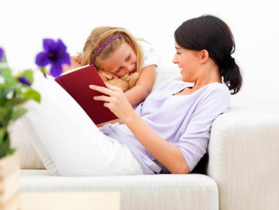 Психологическое воспитание детей. Основы