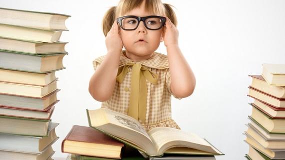 Несколько простых секретов об интеллектуальном развитии